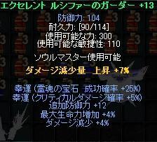 c0143238_194729.jpg