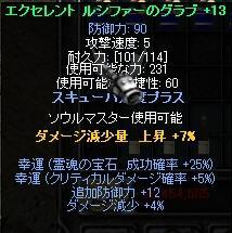 c0143238_19473912.jpg