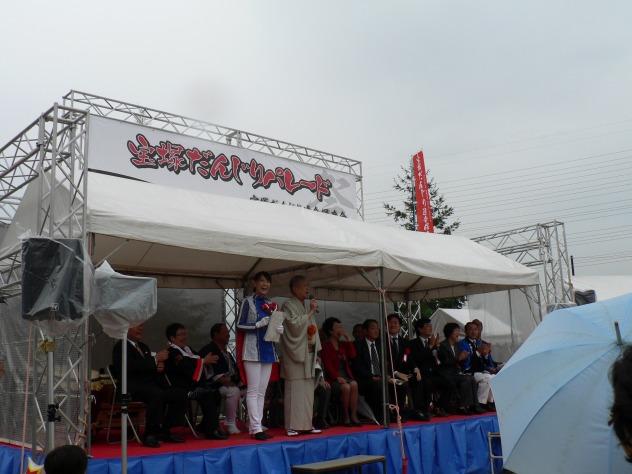 11/5 宝塚だんじりパレード_a0218340_1705246.jpg