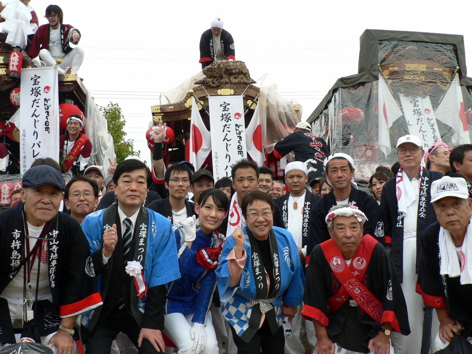 11/5 宝塚だんじりパレード_a0218340_1742181.jpg