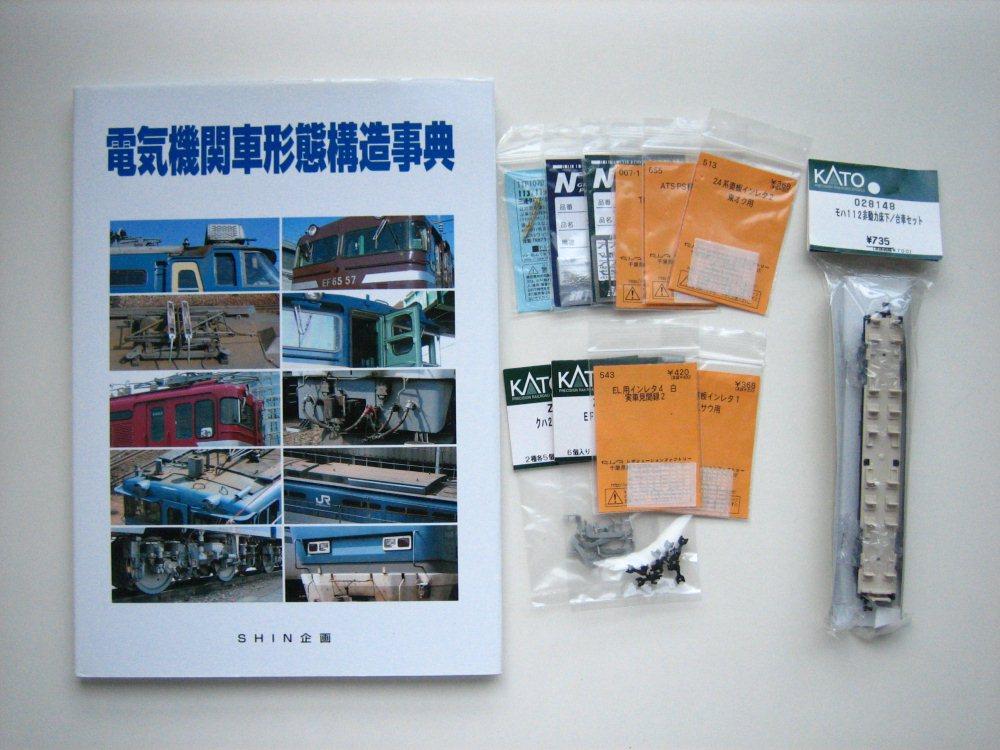買い物ついでに・・・_e0120143_2254575.jpg