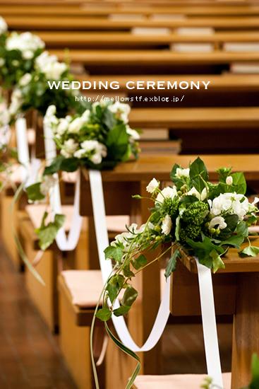 wedding ceremony_d0124248_1905888.jpg