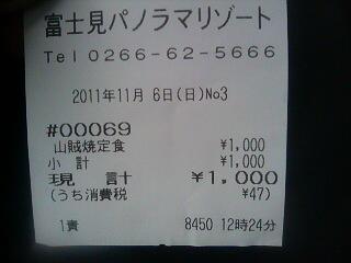 b0089349_0451875.jpg
