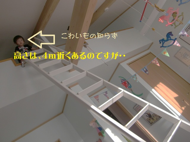 b0234659_2301343.jpg