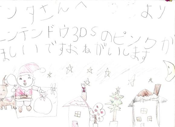 サンタさんへの手紙。_c0176271_2225190.jpg