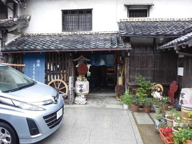 またまた伊根の向井酒造さんに行ってきました!其の壱_d0113681_1716351.jpg