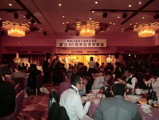 横浜ローズホテルでパーティーライブ_e0119092_12273833.jpg