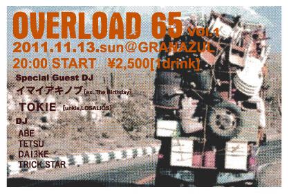b0230793_1501368.jpg