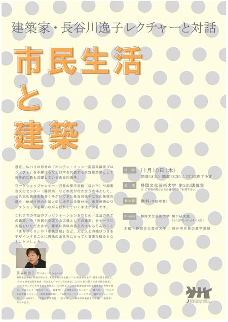 b0138997_11432541.jpg