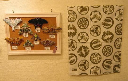 もぞもぞ 虫・蟲 展 - mozomozo mushimushi ten -      たまごの工房 企画展その7_e0134502_13392042.jpg