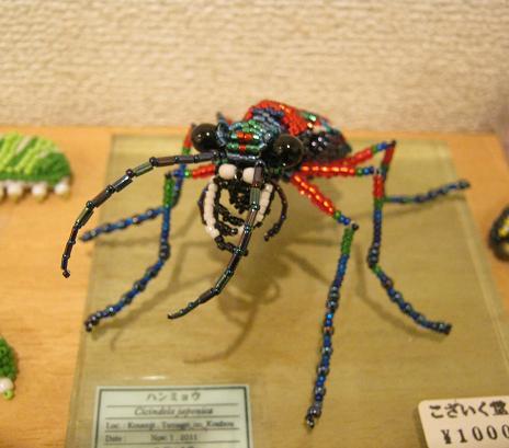 もぞもぞ 虫・蟲 展 - mozomozo mushimushi ten -      たまごの工房 企画展その7_e0134502_13405716.jpg