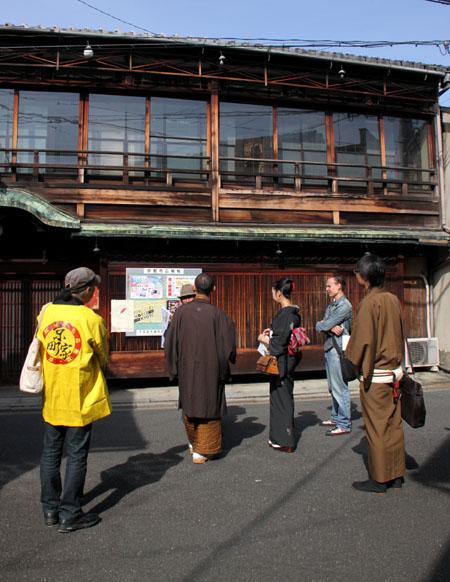 まいまい京都「京まちあるき」_e0048413_21203367.jpg