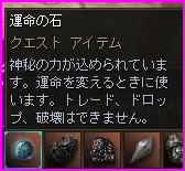 b0062614_1639318.jpg