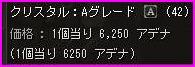 b0062614_16452168.jpg