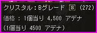 b0062614_1645299.jpg