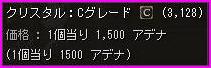 b0062614_16454230.jpg