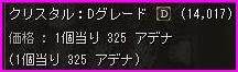 b0062614_16455121.jpg