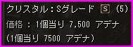 b0062614_1645929.jpg