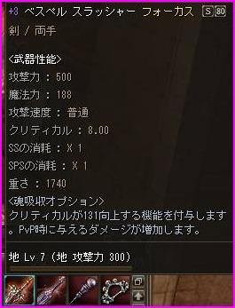 b0062614_16461740.jpg