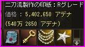b0062614_16491063.jpg