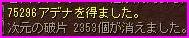 b0062614_16515280.jpg
