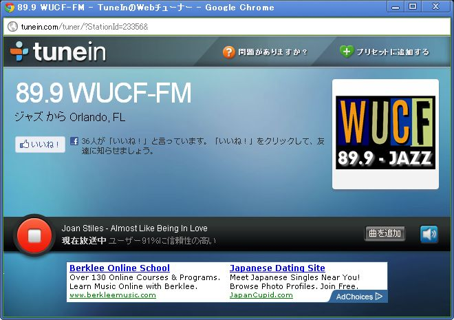 日本のコミュニティFMも聞けるTuneInラジオ_c0025115_20472648.jpg