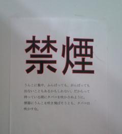 a0103227_22563647.jpg