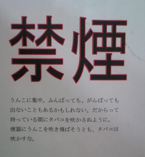 a0103227_2304640.jpg
