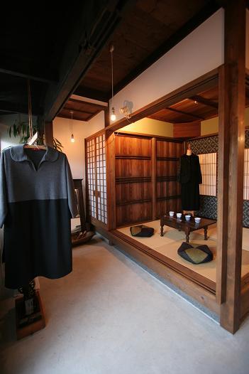 京都オフィスに併設のショップ、オープンしました_c0087532_18141190.jpg