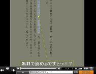 ニコニコ動画、電子書籍サービス「ニコニコ静画(電子書籍)」を11月8日より開始!!_e0025035_164968.png
