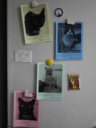 猫のお友だち 珊瑚ちゃん祿太くん編。_a0143140_21414624.jpg