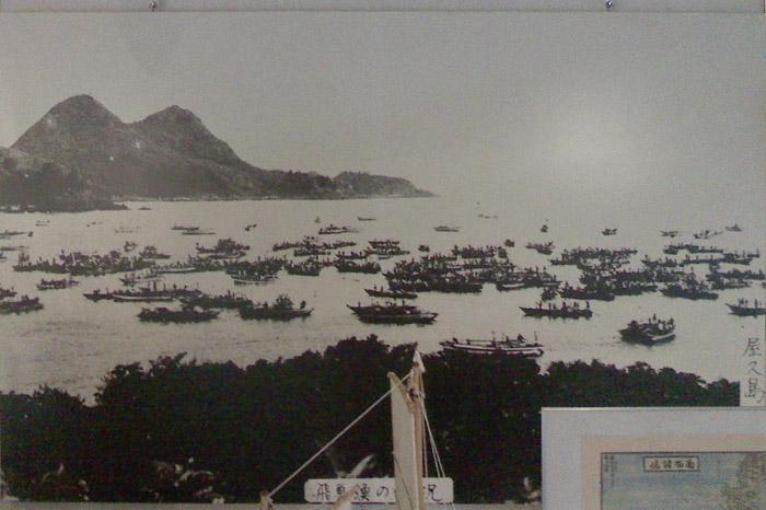 60年前の屋久島の海_b0186442_21242833.jpg