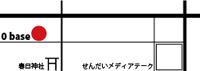 f0104249_1834864.jpg
