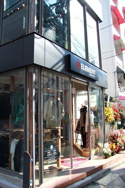 渋谷キャットストリートにvonzipper store open_c0151965_2184732.jpg
