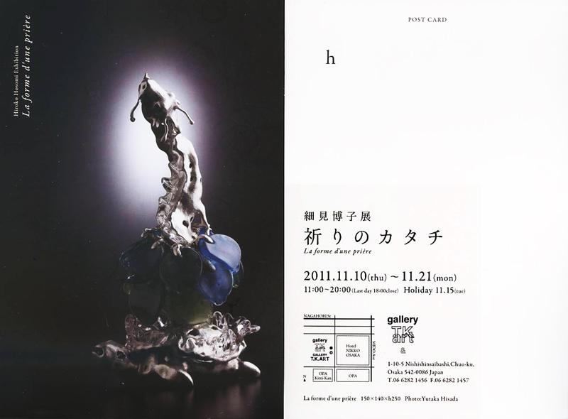 大阪です_c0202869_2285935.jpg
