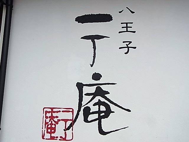 f0161683_612012.jpg
