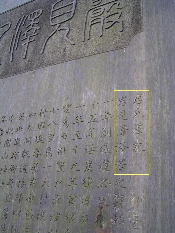 鳩が丘記念緑地周辺_f0078286_9513410.jpg