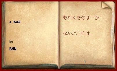 b0096491_9275132.jpg