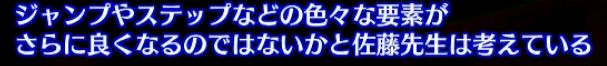 e0199691_1435316.jpg