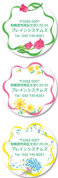 d0225198_14314885.jpg