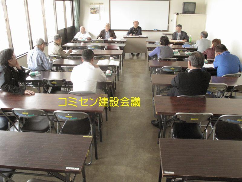 f0059498_20111078.jpg