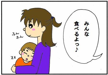 c0170700_1373660.jpg