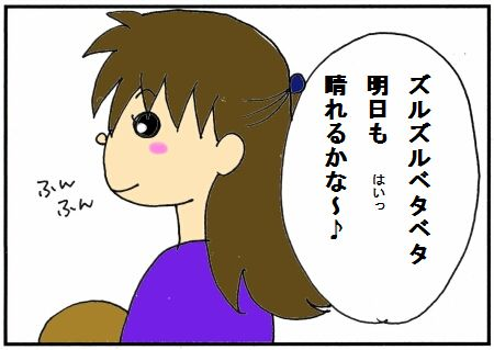 c0170700_1374965.jpg