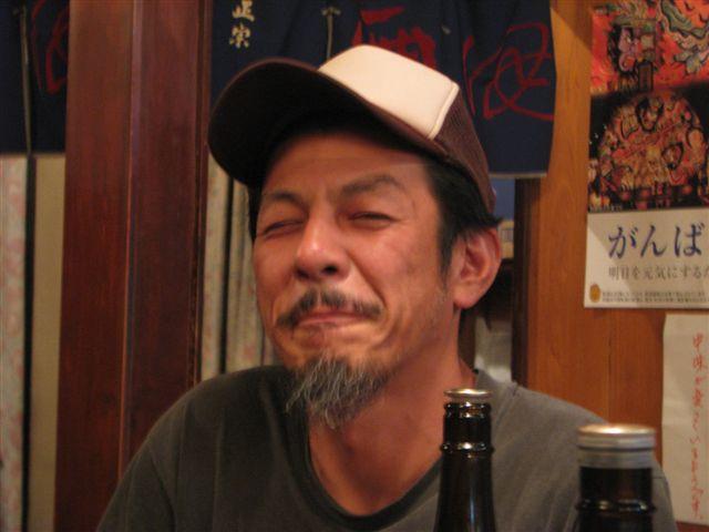 ◆ AKIMOTO MOTORCYCLE ◆_c0078202_1810134.jpg