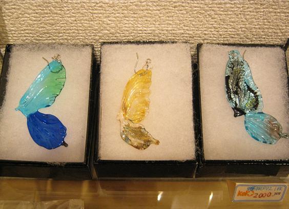 もぞもぞ 虫・蟲 展 - mozomozo mushimushi ten -      たまごの工房 企画展その9_e0134502_14162815.jpg