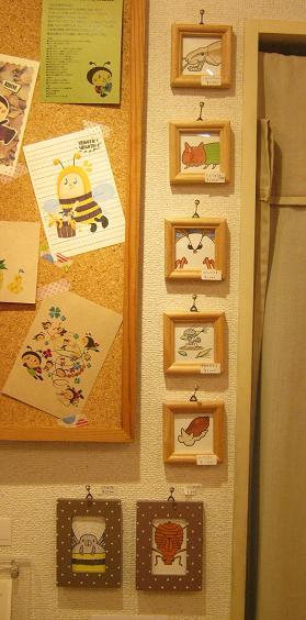 もぞもぞ 虫・蟲 展 - mozomozo mushimushi ten -      たまごの工房 企画展その8_e0134502_1424018.jpg