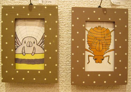 もぞもぞ 虫・蟲 展 - mozomozo mushimushi ten -      たまごの工房 企画展その8_e0134502_1433488.jpg