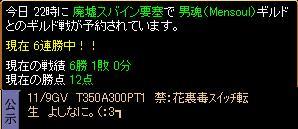 d0081603_20313053.jpg