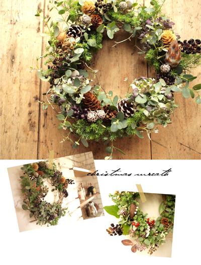 クリスマスの準備_d0174704_13311551.jpg