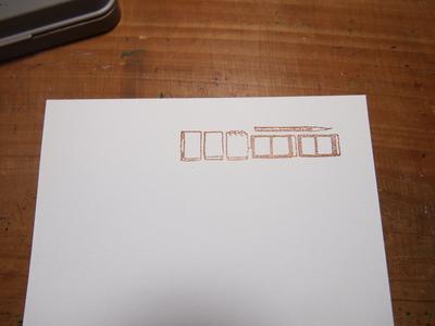 文房具の郵便番号枠のはんこ と 螢窓舎さん_c0154210_1744428.jpg
